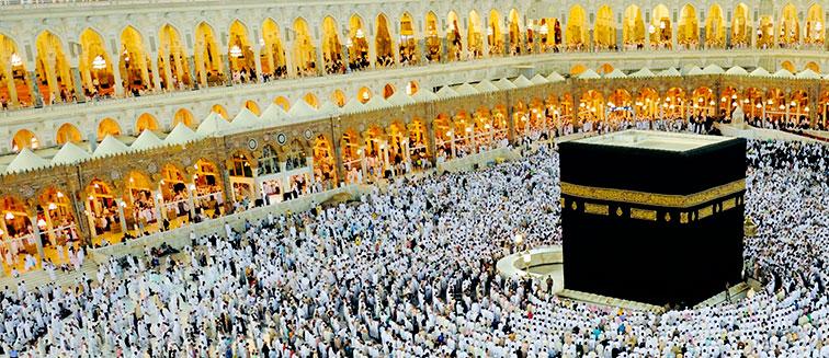 Islamisches Neujahr