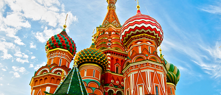 Stadtfeiertag, Moskau
